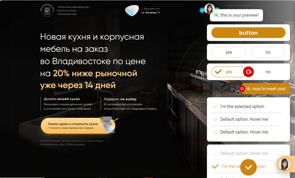 chat-bot-dlya-sajta